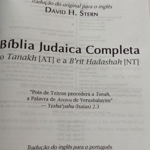 bib-judaica-txt1